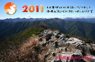 201120110