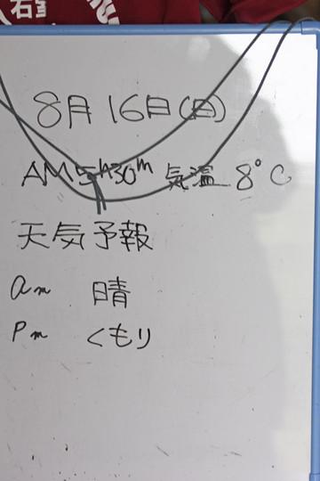 Img_0816_10