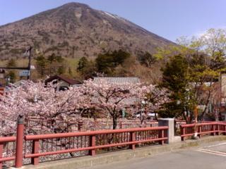 中禅寺湖温泉〜半月山